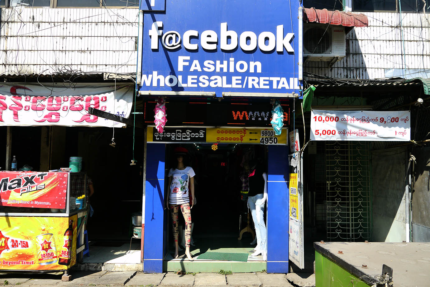 facebook-myanmmar