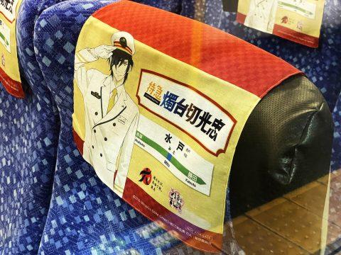 【話題】刀剣乱舞の団体臨時列車「特急 燭台切光忠」ついに運行 / 刀剣男士を激写