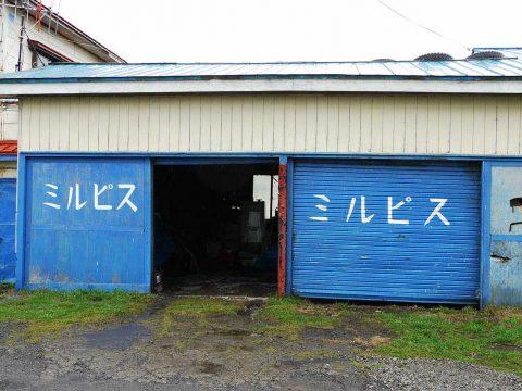 【話題】北海道の離島・利尻島公式インスタグラムがネタ切れ! 島あるあるを全国から募集「知恵をお借りできれば!」